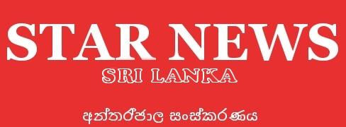 Star News Sri Lanka